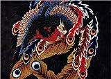Posterlounge Leinwandbild 170 x 120 cm: Happonirami Phoenix von Katsushika Hokusai - fertiges Wandbild, Bild auf Keilrahmen, Fertigbild auf echter Leinwand, Leinwanddruck