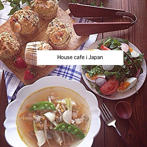 Huset kafé i Japan (Norwegian Edition) por N Matsuura