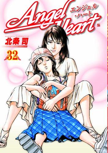 Angel Heart 32 (Bunch Comics) (2010) ISBN: 410771554X [Japanese Import]