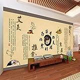 Tantoto 3D Wallpaper Seamless Murali Di Grande Bellezza E Benessere Wallpaper Medicina Cinese Wellness Sfondo Massaggio Massaggio Ai Fumigazione Fondamentali