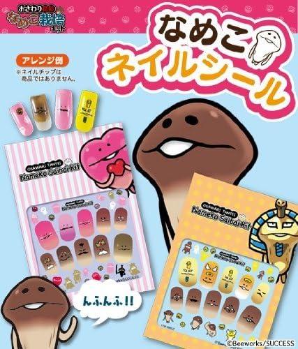 Your touch detective Mushroom Garden Nameko nail seal seal seal BOX (japan import) | Durable Dans L'utilisation  205e36