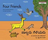 Four Friends/Naalvaru Geleyaru (Bilingual: English/Kannada)