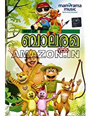 BEST OF BALARAMA (MALAYALAM KIDS ANIMATION)