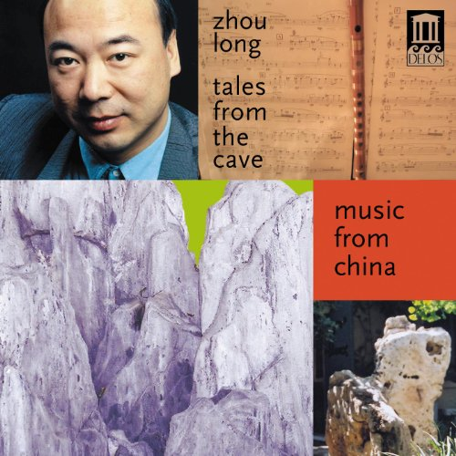 Zhou: Tales From the Cave / Secluded Orchid / Heng / Valley Stream