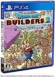 Square Enix Dragon Quest Builders 2 Hakaishin Sidoh to Karappo no Shima SONY PS4 PLAYSTATION 4 JAPANESE VERSION