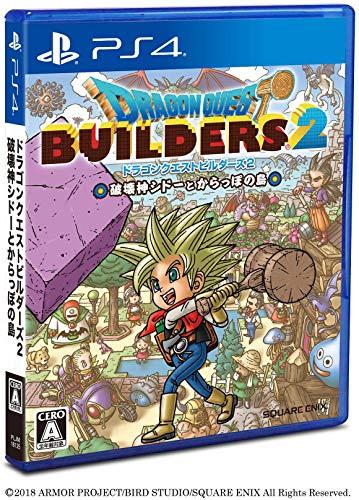 Square Enix Dragon Quest Builders 2 Hakaishin Sidoh to Karappo no Shima SONY PS4 PLAYSTATION 4 JAPANESE VERSION (2-dragon Quest Playstation)