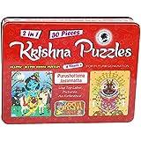 Krishna Puzzles| Purushottama Jagannatha | Jigsaw 2-in-1 Plastic| Waterproof Puzzles (Red)