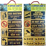 #6: SignageShop OFFICE SIGN COMBO PACK INCL. NO SMOKING SIGN, PUSH PULL SIGN, CCTV SIGN, DO NOT SPIT SIGN, ETC. (Pack of 11 Items)