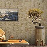 SunZhi der neue chinesische alte klassische Landschaft Kalligraphie anstrich cursive Buch Restaurant engineering Wohnzimmer Wallpaper Wallpaper, Retro flachen Koffein, Wallpaper nur