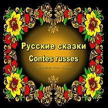 Contes russes. Russkie skazki. Édition bilingue (Russe - Français): Un livre d'images pour les enfants