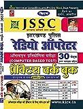 Kiran JSSC Jharkhand Police Radio Operator CBT 30 Sets Practice Workbook - KP 2022