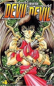 Devil Devil Edition simple Tome 4