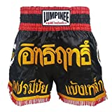 Lumpinee, LUM-017, pantaloncini da muay thai, da kick boxing, S