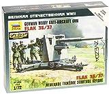 Zvezda 500786158 - 1:72 German Flak 36