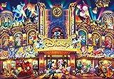 Disney 2000 piece Disney Dream Theater D-2000-608 (japan import)