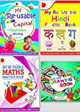 Take chances-Make mistakes-Erase-write again and Learn| Resuable books for Kids Gift Pack (Set of 4 includes drawing book, english learning book, maths practise book and hindi practise books )