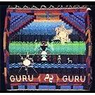Guru [European Import]