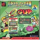 Pachislot aruze oukoku E Cup - Neo Geo Pocket color - JAP NEW