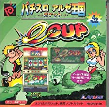 Pachislot aruze oukoku E Cup - Neo Geo Pocket color - JAP NEW