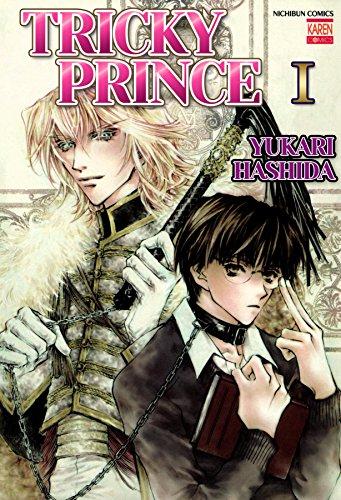 TRICKY PRINCE (Yaoi Manga) Vol. 1 (English Edition) por Yukari Hashida