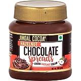 Jindal Cocoa Chocolate Spreads - Cocoa Hazelnut Cream, 160 Grams
