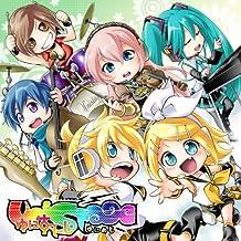 Pretty Fundoshi * Aku-Malen (Feat. Kagamine Rin&Kagamine Len&Megurine Luka&Kaito)