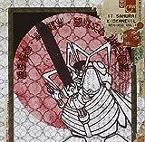 Songtexte von kidkanevil - 17 Samurai: kidkanevil Remixed, Volume 1