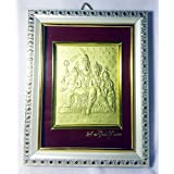 Hanumex® Shiv Parivar Golden Picture 5x7 Inch With Photo Frame For Gifting Purpose In Marriage ,Birthday Ect
