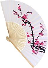 Generic Japanese Bamboo Plum Blossom Folding Hand Held Pocket Fan Marriage (13010230MG, White)