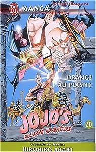 Stardust Crusaders - Jojo's Bizarre Adventure Saison 3 Edition simple Tome 8