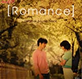 Romance Korean Tv Drama Soundtrack / Korean Drama OST Cd 14 Songs by Korean music ost