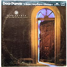 Deep Purple: House of the Blue Light (russ.: Dom golubowo swjeta)(Schallplatte/ LP/ Vinyl)