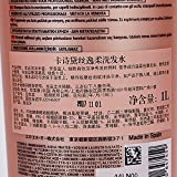 DISCIPLINE Bain Fluidealiste Shampooing 1000 ml -