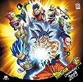 Calendrier 2019 Dragon Ball Super