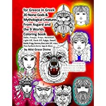 for Greece in Greek 20 Norse Gods &  Mythological Creatures  From Asgard and  the 9 Worlds Coloring book Odin, Freyja, Freyr, Heimdall,: Light Elf, ... Saga & More  by Atist Grace Divine