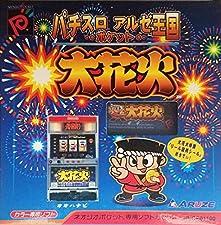 SNK Pachisuro ARUZE OOKOKU OHANABI japonesa para la consola Neo Geo Pocket Color