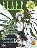 Clamp Anthology (bonus : 3 figurines), N° 2