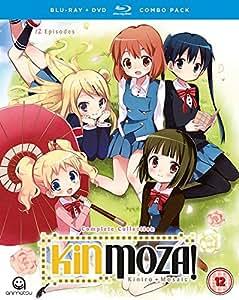 Kinmoza! Complete Season 1 Blu-ray/DVD Combo