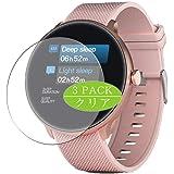 """VacFun 3 Pezzi Trasparente Pellicola Protettiva per Bebinca GE-W70 1.2"""" Smartwatch Smart Watch, Screen Protector Protective F"""
