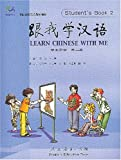 Learn Chinese with me - Students Book 2 (+2 CD)
