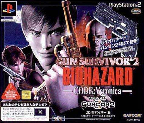 Gun Survivor 2: BioHazard Code: Veronica (w/ GunCon2)[Japanische Importspiele]
