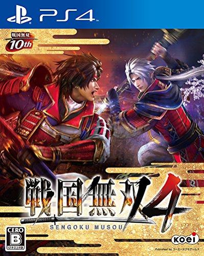 Sengoku Musou 4 / Samurai Warriors 4 - édition standard [PS4]Sengoku Musou 4 / Samurai Warriors 4 - édition standard [PS4] (Importación Japonesa)