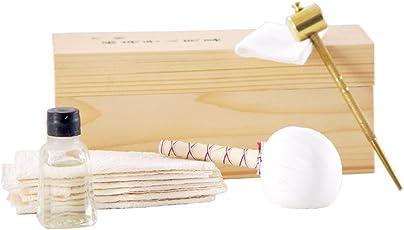 Schwertpflege Set 7 teiliges Katana pflegeset +hochfertig von Hanwei ®