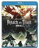 Attack on Titan - Season 2(Funimation) [Blu-ray] [2018]