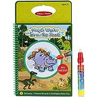 GoolRC No Tóxico Libro Agua Dibujo Colorear Doodle con Pluma Mágica Pintura Animales Sin Tinta Juguetes Educativos