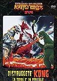 Distruggete Kong - La terra e' in pericolo!(monsters collection) [IT Import]