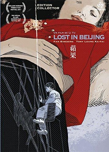 lost-in-beijing-edizione-francia