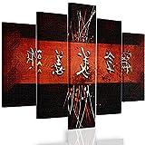 Feeby Frames, Quadro multipannello di 5 pannelli, Quadro su tela, Stampa artistica, Canvas Tipo A, 100x200 cm, SCRITTURA GIAPPONESE, ORIENTALE, ASTRAZIONE, ROSSO, NERO, BIANCO