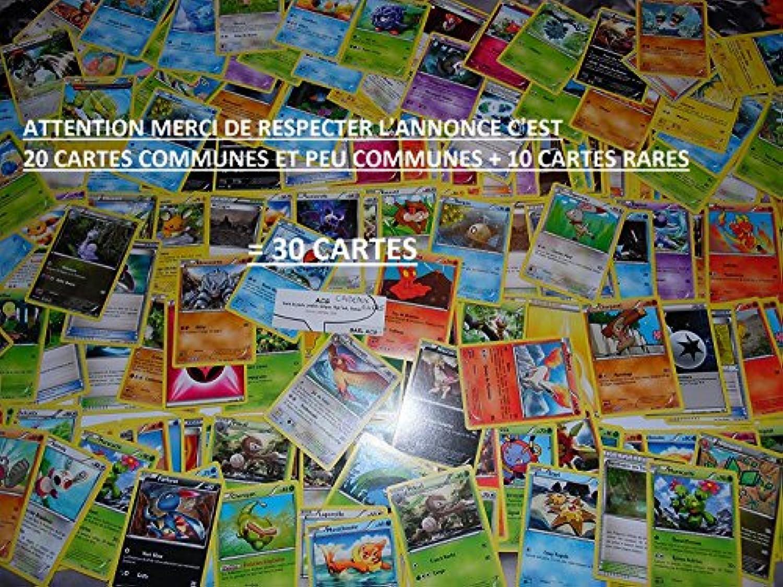 - Sans Double Lot de 10 Cartes Pokemon Brillantes Aléatoires Holo Reverse
