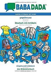 BABADADA, Ukrainian (in cyrillic script) - Deutsch mit Artikeln, visual dictionary (in cyrillic script) - das Bildwörterbuch